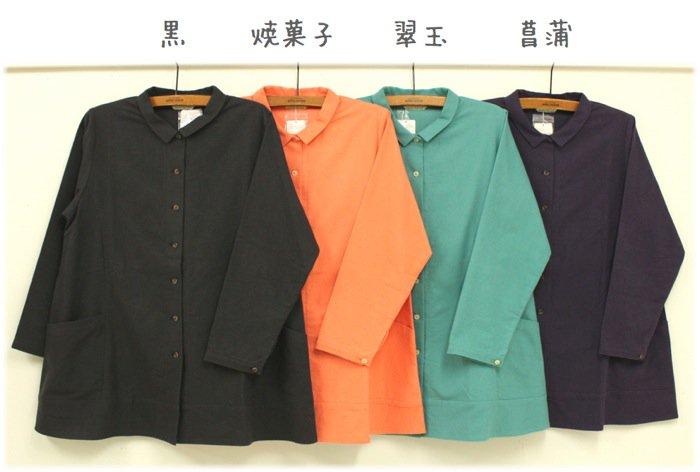 【50%OFF】ジャーナルシャツA商品画像2