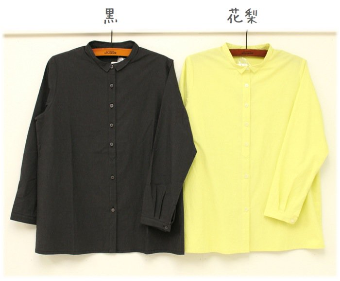 【50%OFF】チトニアシャツ商品画像2