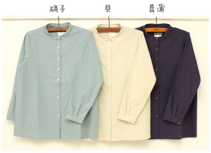 【50%OFF】チトニアシャツ商品画像3