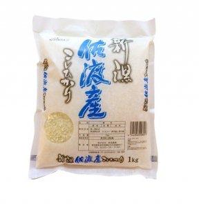 新潟佐渡産コシヒカリ(1kg)