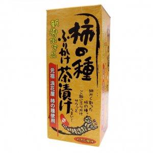 柿の種ふりかけ茶漬け(わさび風味)