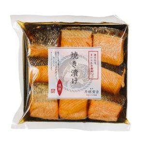 寅きち銀鮭焼漬 小切 9切