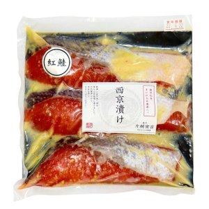 寅きち紅鮭西京漬