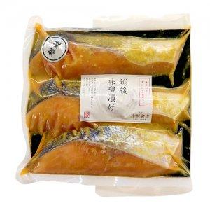 寅きち銀鮭越後味噌漬
