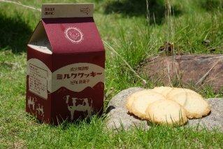 ミルククッキー 2箱セット