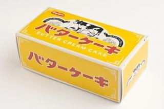 バタークリームケーキ2個セット【1日限定10セット】