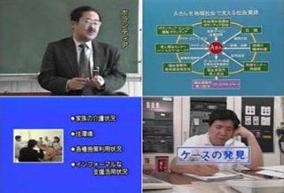 ケースマネージメントシリーズ(全3巻)