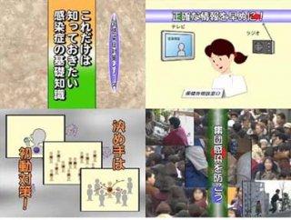 新・感染症対策シリーズ(全4巻)