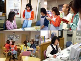 福祉・新入職員 基礎研修シリーズ(全6巻)