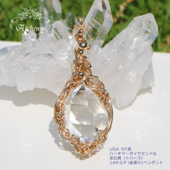 USA NY産 ハーキマーダイヤモンド 14KGF(金張り) ペンダント