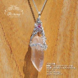 ヴィーナス誕生89 ピンクレムリアンシード 宝石質(ガーネット&アメジスト&トパーズ) シルバーペンダント