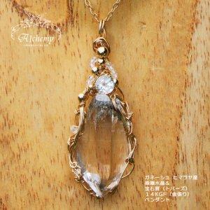 ガネーシュヒマラヤ産 水晶 & 宝石質トパーズ 14KGF(金張り)ペンダント