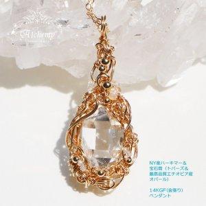 NY産 ハーキマーダイヤモンド & 最高品質エチオピア産オパール 14KGF(金張り)ペンダント