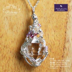 NY産 ハーキマーダイヤモンド & 宝石質(アメジスト&ガーネット) シルバーペンダント
