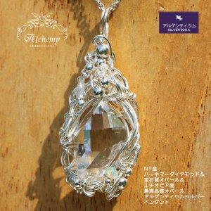 NY産 ハーキマーダイヤモンド 宝石質(最高品質オパール&トパーズ) シルバーペンダント