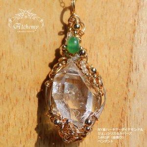 NY産 ハーキマーダイヤモンド & ジェムシリカ 14KGF(金張り)ペンダント
