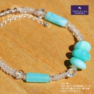 ブルーオパール&宝石質トパーズ2連 シルバーブレスレット