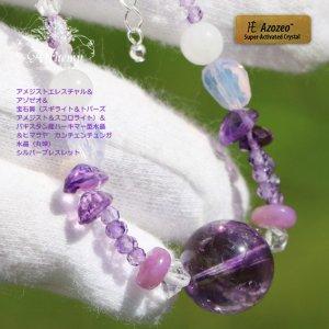 アメジスト エレスチャル & アゾゼオ 宝石質(スコロライト&トパーズ) &ヒマラヤ水晶 シルバーブレスレット