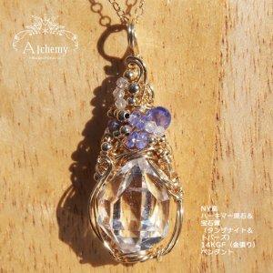 NY産 ハーキマーダイヤモンド & 宝石質(タンザナイト&トパーズ) 14KGF金張りペンダント
