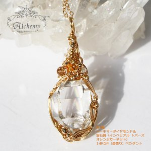 NY産 ハーキマーダイヤモンド & 宝石質インペリアルトパーズ&ガーネット 14KGF(金張り)ペンダント