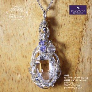 NY産 ハーキマーダイヤモンド&宝石質(タンザナイト&トパーズ) シルバーペンダント