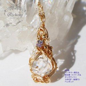 NY産 ハーキマーダイヤモンド & 宝石質(タンザナイト&トパーズ) 14KGFペンダント