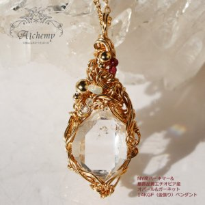 NY産 ハーキマーダイヤモンド & 最高品質オパール &宝石質(ガーネット&トパーズ) 14KGF(金張り) ペンダント