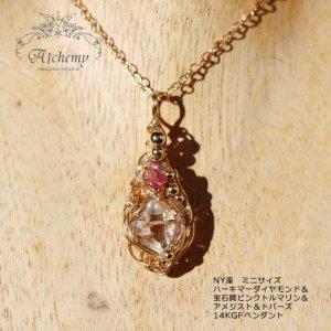 NY産 ハーキマーダイヤモンド原石&宝石質ピンクトルマリン ミニサイズペンダント