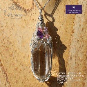 ヒマラヤ マニカラン産 水晶& 宝石質(ピンクトルマリン&アメジスト) シルバーペンダント