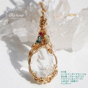 NY産 ハーキマーダイヤモンド & 宝石質(ブルー&ピンクトルマリン他) 14KGF(金張り) ペンダント