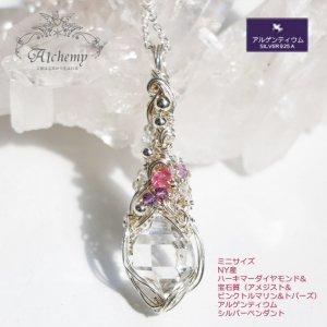 NY産 ハーキマーダイヤモンド & 宝石質(ピンクトルマリン&トパーズ&アメジスト) シルバーペンダント