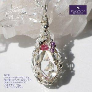 NY産 ハーキマーダイヤモンド& 宝石質(ピンクトルマリン&アメジスト他) シルバーペンダント
