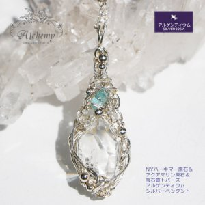 NY産 ハーキマーダイヤモンド & アクアマリン原石 & 宝石質(トパーズ)シルバーペンダント