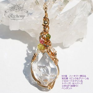 NY産 ハーキマーダイヤモンド & 宝石質(ピンク&グリーン&イエロートルマリン)14KGF(金張り)ペンダント