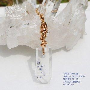 フローライト in 水晶 14KGF(金張り)シンプルペンダント