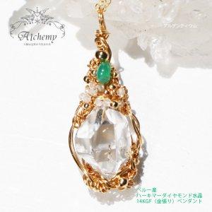 NY産ハーキマー&宝石質(ジェムシリカ&トパーズ) 14KGF(金張り)ペンダント
