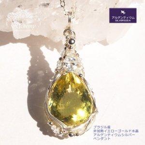 イエローゴールドクオーツ 31ct & 宝石質(トパーズ) シルバーペンダント