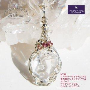 NY産 ハーキマーダイヤモンド & 宝石質(ピンクサファイヤ&トパーズ)シルバーペンダント