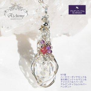 NY産 ハーキマーダイヤモンド&宝石質ピンクトルマリン&アメジスト