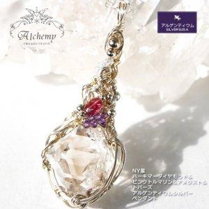 NY産 大き目ハーキマーダイヤモンド(少しスモーキー,大き目)&ピンクトルマ ペンダント
