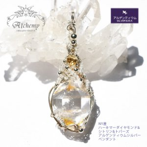 USA NY産 ハーキマーダイヤモンド原石 (ゴールデンヒーラー)&宝石質トパーズ&シトリン シルバーペンダント