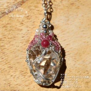 NY産 ハーキマーダイヤモンド(ツイン)&ロードナイト&ピンクトルマリン シルバーペンダント
