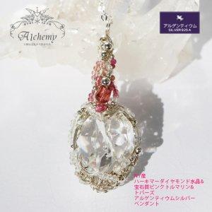 NY産ハーキマーダイヤモンド(ツイン)&宝石質ピンクトルマリン&トパーズ ペンダント