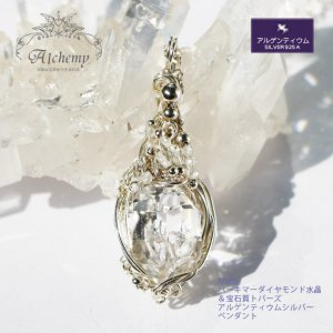 ★Alchemy★NY産 ハーキマーダイヤモンド&宝石質トパーズ シルバーペンダント