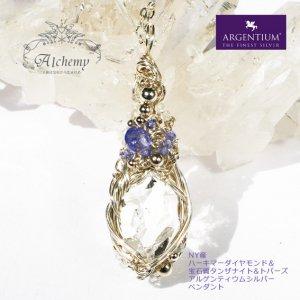 ★Alchemy★ NY産ハーキマーダイヤモンド & 宝石質タンザナイト &トパーズ シルバーペンダント
