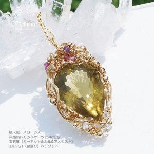 座天使 (スローンズ)非加熱レモンクオーツ 宝石質(ガーネット&水晶)14KGFペンダント
