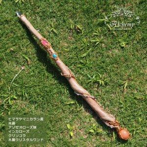 クリスタルワンド 木製 女神のクリスタルワンド マニカラン インカローズ アゾゼオ丸球