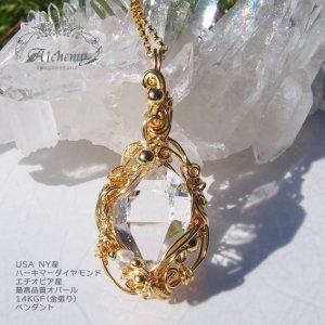 ハーキマーダイヤモンド原石& エチオピア産 オパール  14KGF(金張り) ペンダント