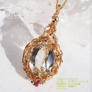 イエロークンツァイト(21.8ct)& 宝石質(水晶、ガーネット) 14KGF(金張り) ペンダント