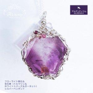 フローライト結晶&宝石質(ホワイトトパーズ&トルマリン&水晶) シルバーペンダント